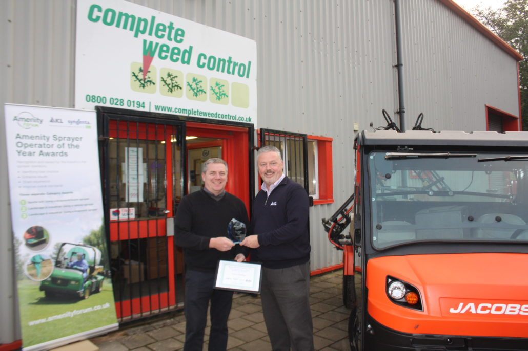 Amenity Sprayer Operator of the Year Announcement AT BTME