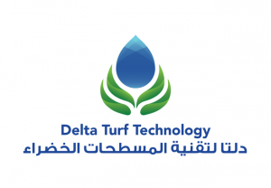Irrigation Technical Support & Service Engineer - Saudi Arabia