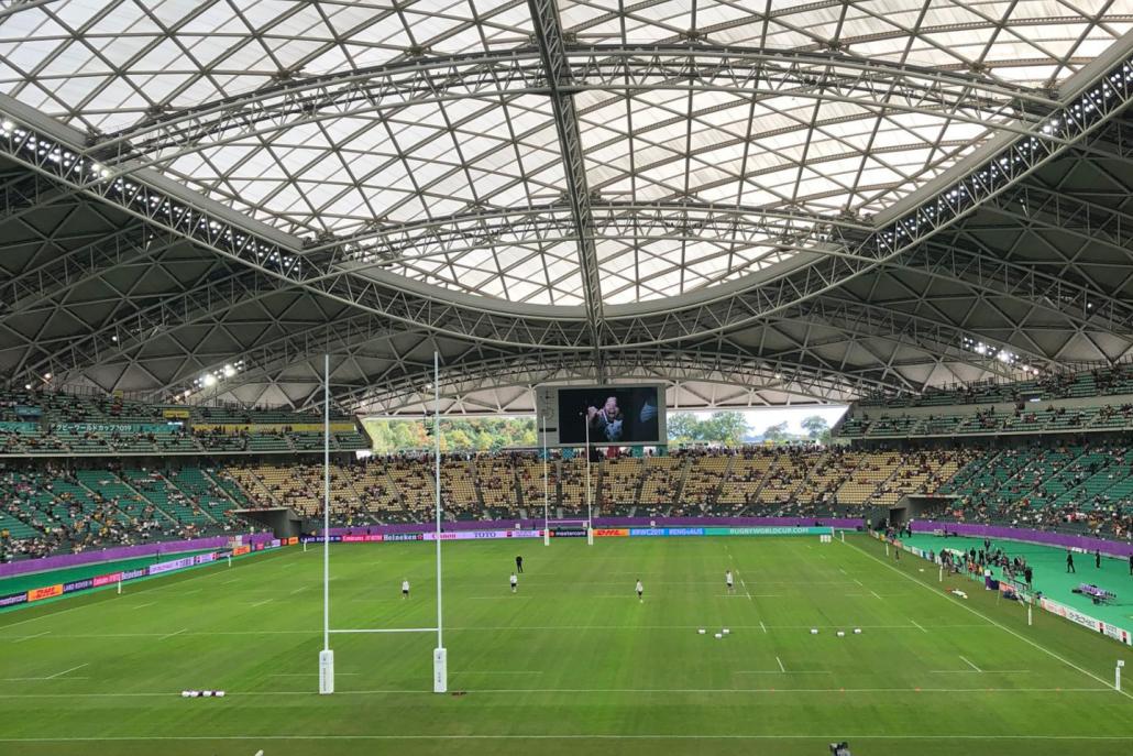 An insight into Yokohama Stadium